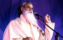 Satchidananda New Age teaching